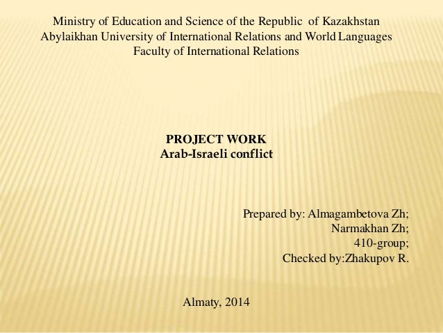 Ministry of Education and Science of the Republic of Kazakhstan  Abylaikhan University of International Relations and Worl...