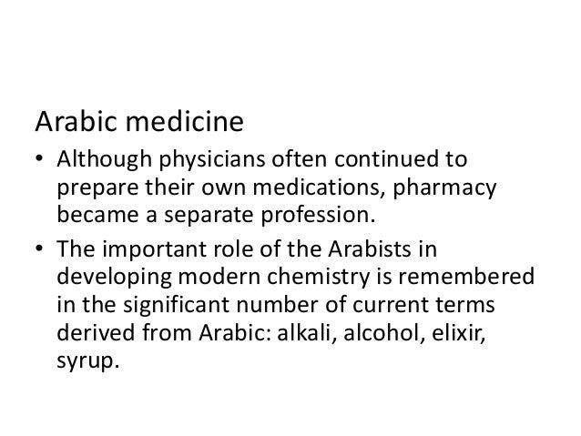history of arab medical science History of health sciences ma uncovering the origins and historical evolution behind a broad range of health sciences — from the practice of medicine to public.
