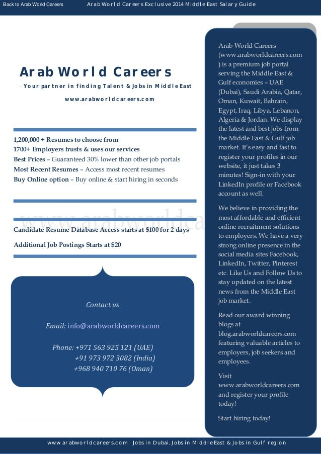 arab world careers 2014 middle east salary guide