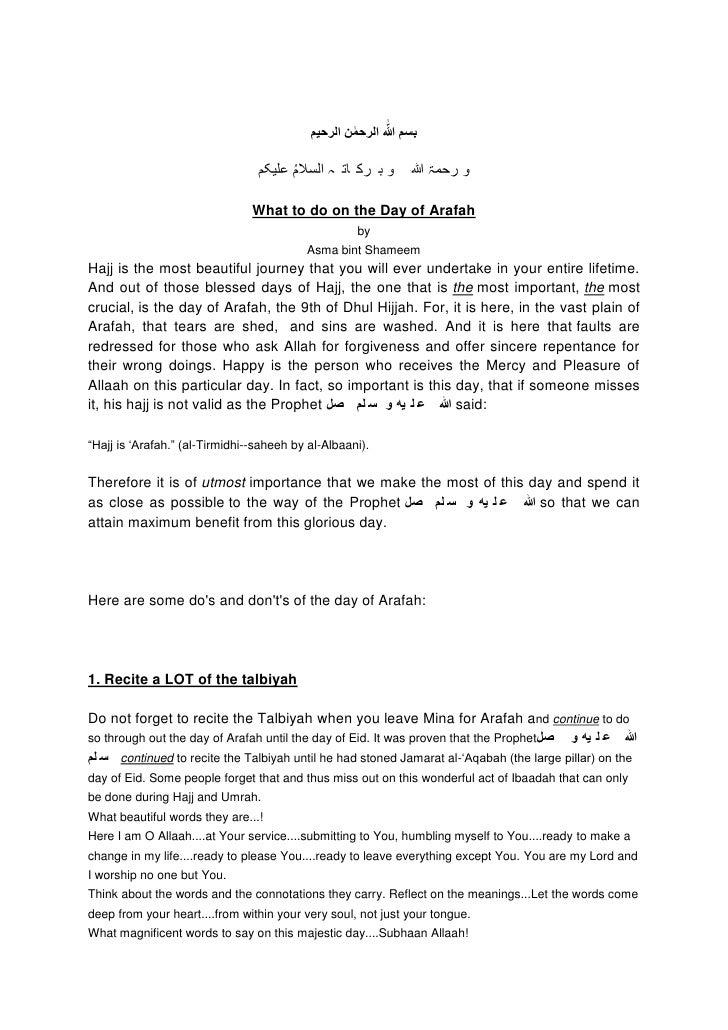 و ب رک ات ہ    و رحمۃ ہللا                                What to do on the Day of Arafah                             ...
