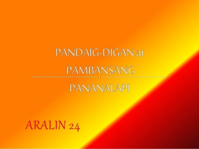 ARALIN 24