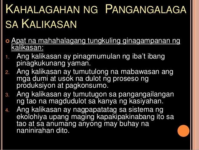 pangangalaga sa wika at kalikasan slogan You searched for: slogan tungkol sa kalikasan at mga larawan pagtatanim at  pangangalaga nghalimbawa ng salawikain tungkol sa wikang pilipino.