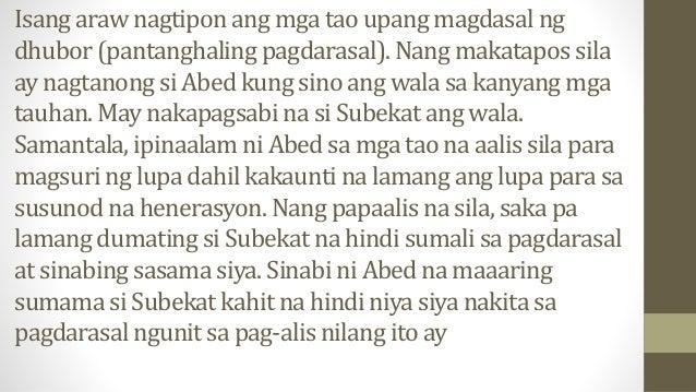 Isang araw nagtipon ang mga tao upang magdasal ng dhubor (pantanghaling pagdarasal). Nang makatapos sila ay nagtanong si A...