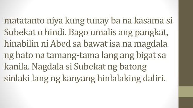 matatanto niya kung tunay ba na kasama si Subekat o hindi. Bago umalis ang pangkat, hinabilin ni Abed sa bawat isa na magd...