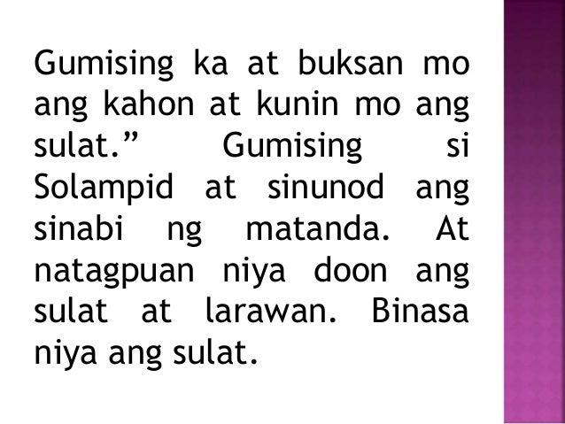 """Gumising ka at buksan mo ang kahon at kunin mo ang sulat."""" Gumising si Solampid at sinunod ang sinabi ng matanda. At natag..."""
