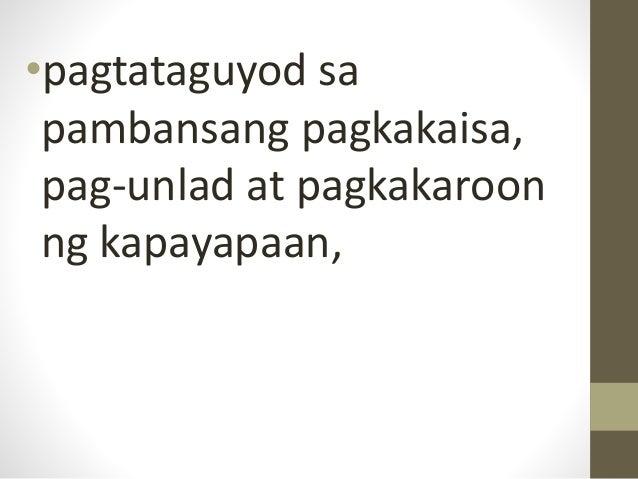 Kasaysayan ng Pilipinas