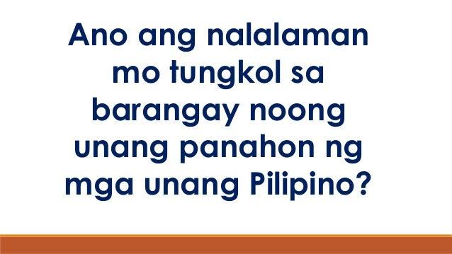 Ang hookup ang pinuno ng pamahalaang barangay noong