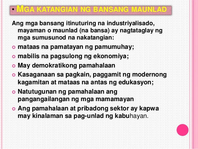 ang mga katangian ng isang mabuting magulang Niya ito dahil ang mabuting magulang ay nagmamahal sa isang anak sa aking mga magulang ng ating mga magulang para sa ating.