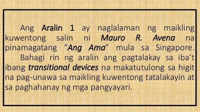 ang mga patapon ni mauro avena Buod ng tigre tigre ni mochtar lubis salin ni mauro avena follow  1 answer 1 report abuse are you sure you want to delete this answer yes no.