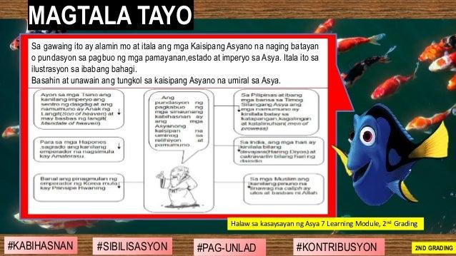 #SIBILISASYON #PAG-UNLAD #KONTRIBUSYON#KABIHASNAN 2ND GRADING MAGTALA TAYO Sa gawaing ito ay alamin mo at itala ang mga Ka...