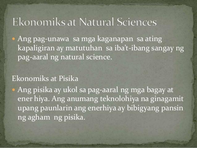 Pinoy Students Corner
