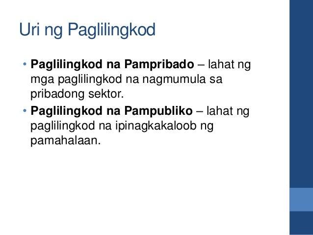 Uri ng Paglilingkod • Paglilingkod na Pampribado – lahat ng mga paglilingkod na nagmumula sa pribadong sektor. • Pagliling...