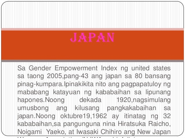 Plaridel: A Philippine Journal of Communication, Media and Society / ONLINE