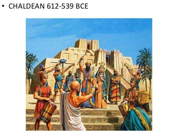 • PERSIAN circa 550-350 BCE
