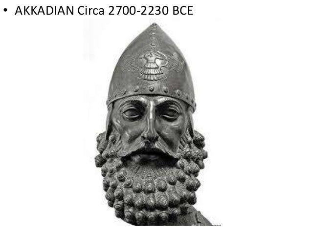 • ASSYRIAN Circa 745-612