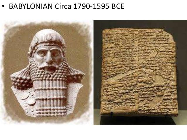 • LYDIAN 680-547 BCE