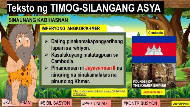 #SIBILISASYON #PAG-UNLAD #KONTRIBUSYON#KABIHASNAN 2ND GRADING ➢ Dating pinakamakapangyarihang lupain sa rehiyon. ➢ Kasaluk...