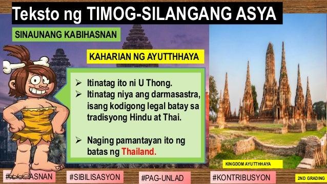 #SIBILISASYON #PAG-UNLAD #KONTRIBUSYON#KABIHASNAN 2ND GRADING ➢ Itinatag ito ni U Thong. ➢ Itinatag niya ang darmasastra, ...
