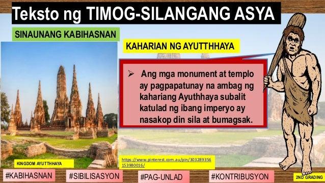 #SIBILISASYON #PAG-UNLAD #KONTRIBUSYON#KABIHASNAN 2ND GRADING ➢ Ang mga monument at templo ay pagpapatunay na ambag ng kah...