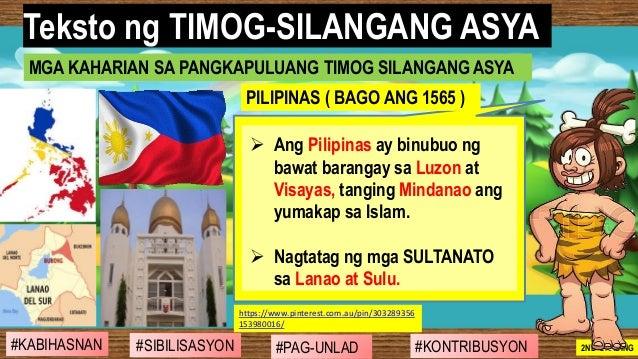 #SIBILISASYON #PAG-UNLAD #KONTRIBUSYON#KABIHASNAN 2ND GRADING ➢ Ang Pilipinas ay binubuo ng bawat barangay sa Luzon at Vis...