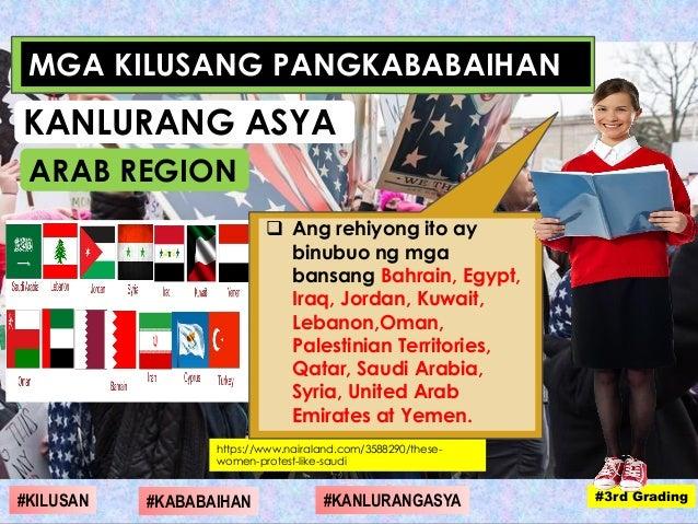 https://www.nairaland.com/3588290/these- women-protest-like-saudi  Ang rehiyong ito ay binubuo ng mga bansang Bahrain, Eg...