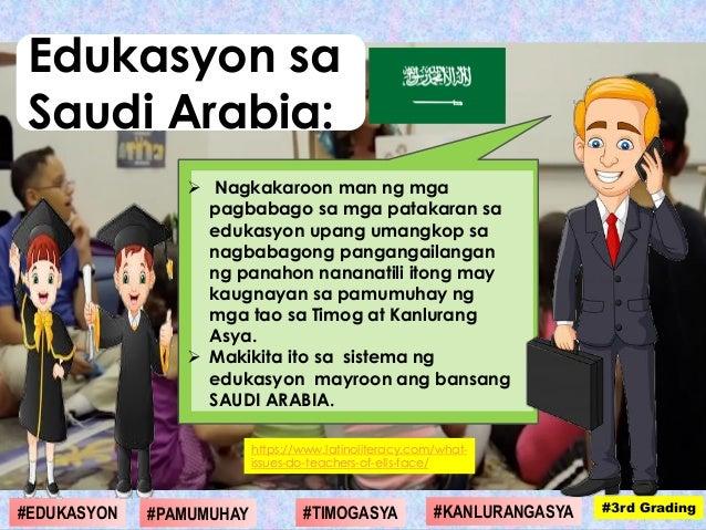 https://www.latinoliteracy.com/what- issues-do-teachers-of-ells-face/  Nagkakaroon man ng mga pagbabago sa mga patakaran ...