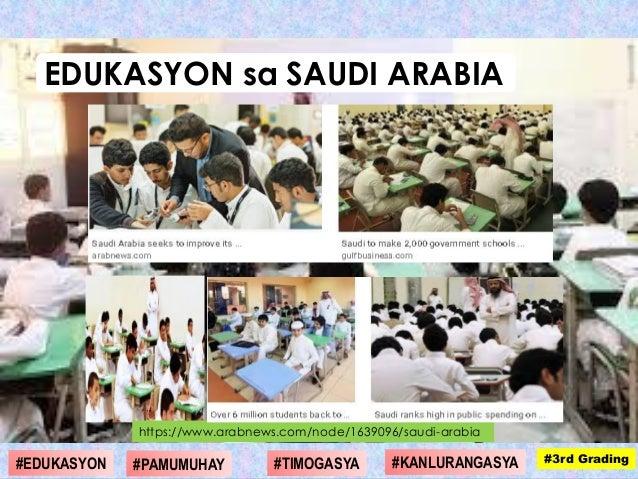 https://www.arabnews.com/node/1639096/saudi-arabia EDUKASYON sa SAUDI ARABIA #1st Grading#4th Grading#1st Grading#3rd Grad...