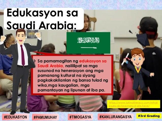 https://www.latinoliteracy.com/what- issues-do-teachers-of-ells-face/  Sa pamamagitan ng edukasyon sa Saudi Arabia, naili...