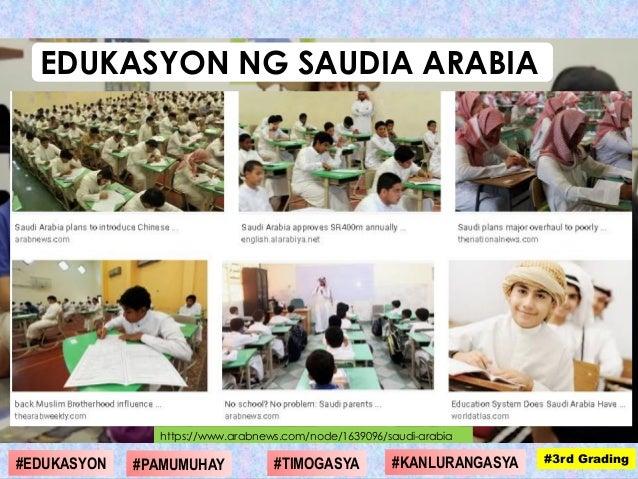 https://www.arabnews.com/node/1639096/saudi-arabia EDUKASYON NG SAUDIA ARABIA #1st Grading#4th Grading#1st Grading#3rd Gra...
