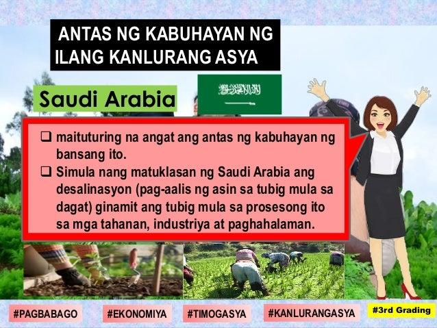 Saudi Arabia  maituturing na angat ang antas ng kabuhayan ng bansang ito.  Simula nang matuklasan ng Saudi Arabia ang de...