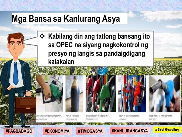  Kabilang din ang tatlong bansang ito sa OPEC na siyang nagkokontrol ng presyo ng langis sa pandaigdigang kalakalan #1st ...