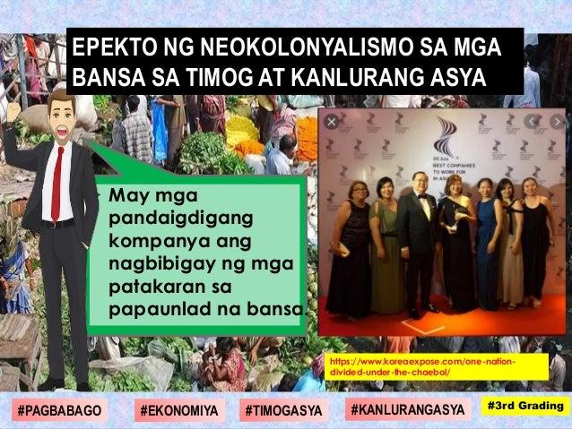  May mga pandaigdigang kompanya ang nagbibigay ng mga patakaran sa papaunlad na bansa. #1st Grading#4th Grading#1st Gradi...