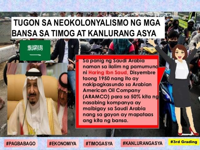  Sa panig ng Saudi Arabia naman sa ilalim ng pamumuno ni Haring Ibn Saud, Disyembre taong 1950 nang ito ay nakipagkasundo...