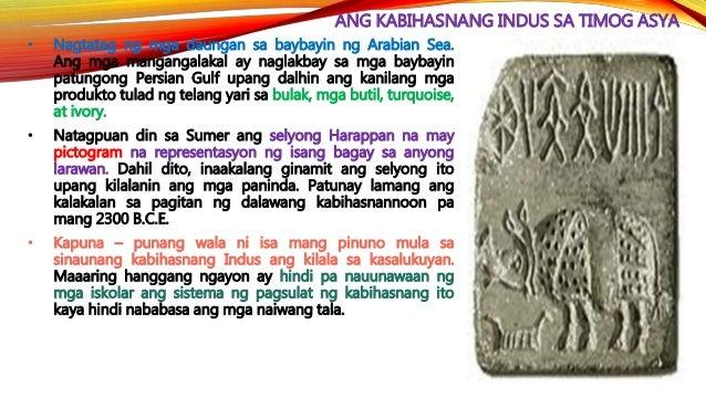 ANG PANAHONG VEDIC (1500-500 B.C.E.) • Ang mga Aryan ay nagtungo sa kanluran ng Europe at timog -silangan ng Persia at Ind...