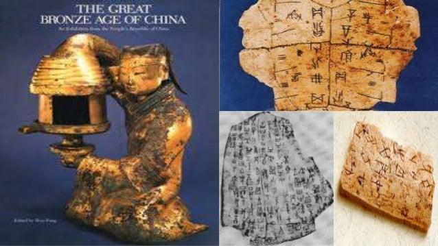 ANG KABIHASNANG TSINO SA SILANGANG ASYASong (960 C.E. – 1127 C.E.) Itinayo ng isang hukbong imperyal ang dinastiyang ito. ...