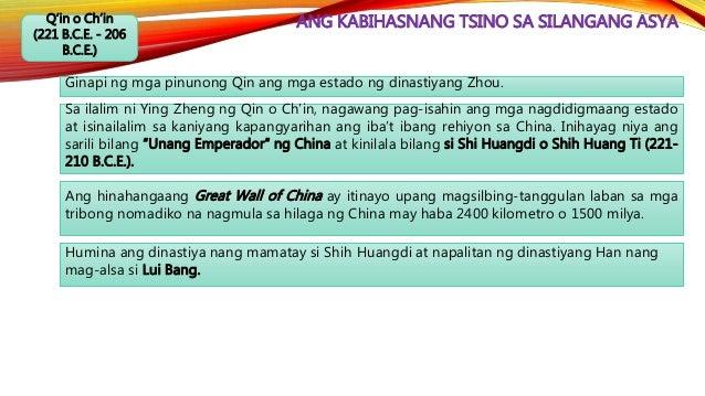 ANG KABIHASNANG TSINO SA SILANGANG ASYAQing o Ch'ing (1644 - 1911) Ang pagkatalo ng China sa mga Digmaang Opium laban sa E...