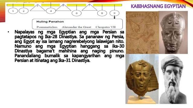 ANG MGA OLMEC • Sa kasamaang palad ang kanilang sulat ay hindi pa lubusang nauunawaan ng mga iskolar hanggang ngayon. • Da...