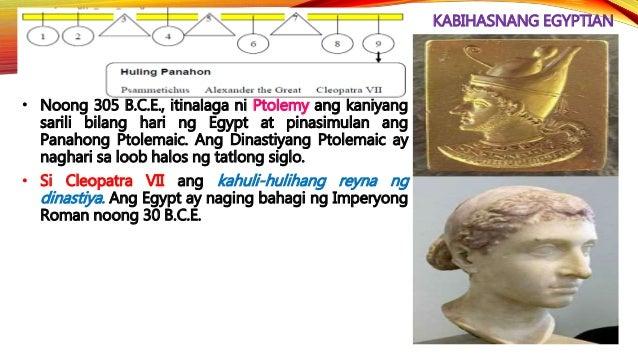 KULTURANG OLMEC • Ang mga Olmec ay kilala rin sa paglililok ng mga anyong ulo mula sa mga bato. Ang pinakamalaking ulo ay ...