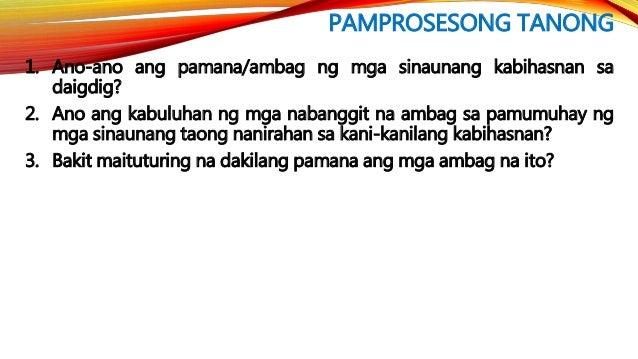 GAWAIN 17: POKUS NGAYON c. Talakayin ng iyong pangkat ang bubuuing panukala. d. Kumpletuhin ang template para sa gagawing ...