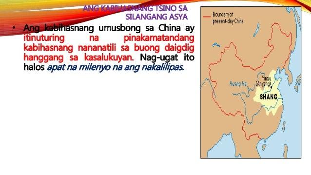 HEOGRAPIYA NG HUANG HO • Ang pag-apaw ng Huang Ho ay nagdudulot ng pataba sa lupa ngunit dahil sa pagiging patag ng North ...