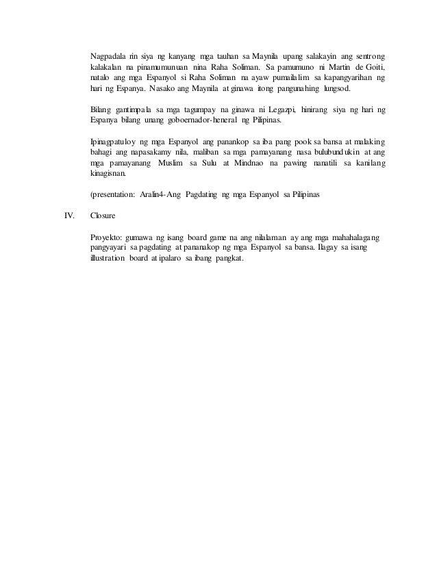 unang pagdating ng mga espanya sa pilipinas Nagpapataasan ng ihi ang portugal at espanya sa pananakop ng mga lupa kahit na kulang ang mga likas na yaman ng ang pagdating ni magellan sa pilipinas.
