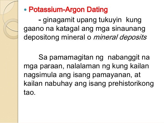 Ano ang carbon dating test