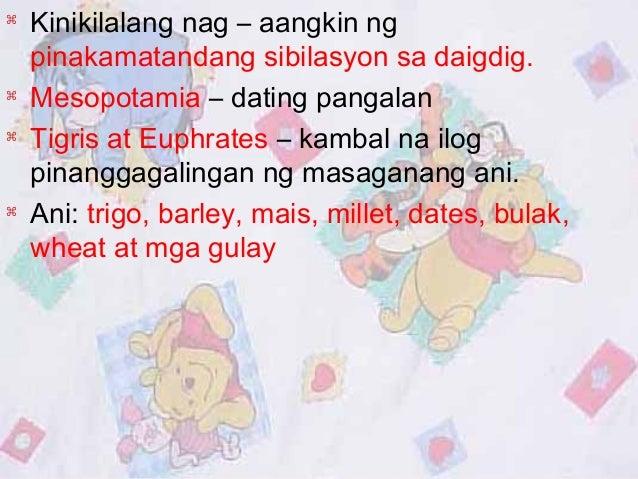 datation pangalan ng Mésopotamie arrêter de sortir avec quelqu'un que vous aimez