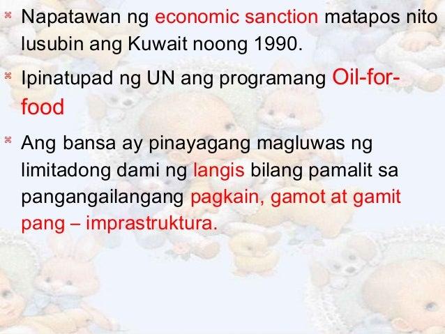 Hookup pangalan ng mga bansa sa kanlurang asya