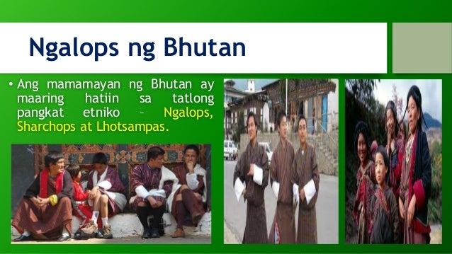dating pangalan ng bhutan celebs online dating