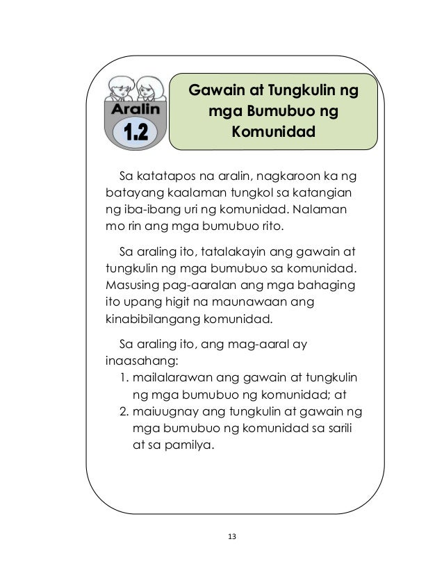 K TO 12 GRADE 2 LEARNING MATERIAL IN ARALING PANLIPUNAN