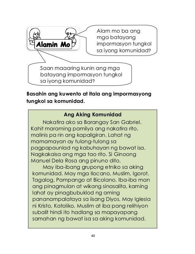 paano ko mapapanatiling malinis ang akin barangay Paano ko mahihikayat ang mga kostumer na makipagnegosyo sa akin pag-aralan at suriin natin ito (pp 10–11 ) mga halimbawang sagot: 1 upuan ng barbero 2.