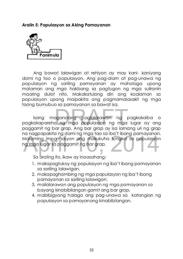 Ask Filipina MD