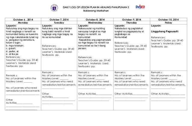 lesson plan in philippine history Free us history lesson plan for grades 9 or period to be included on a class time line of us-cuba relations: guam, puerto rico, and the philippine.