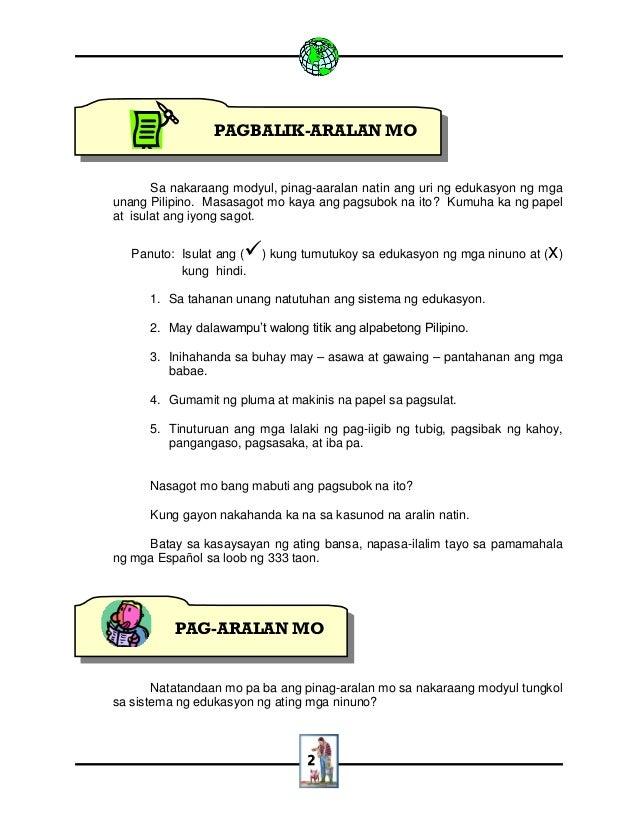 2 Sa nakaraang modyul, pinag-aaralan natin ang uri ng edukasyon ng mga unang Pilipino. Masasagot mo kaya ang pagsubok na i...
